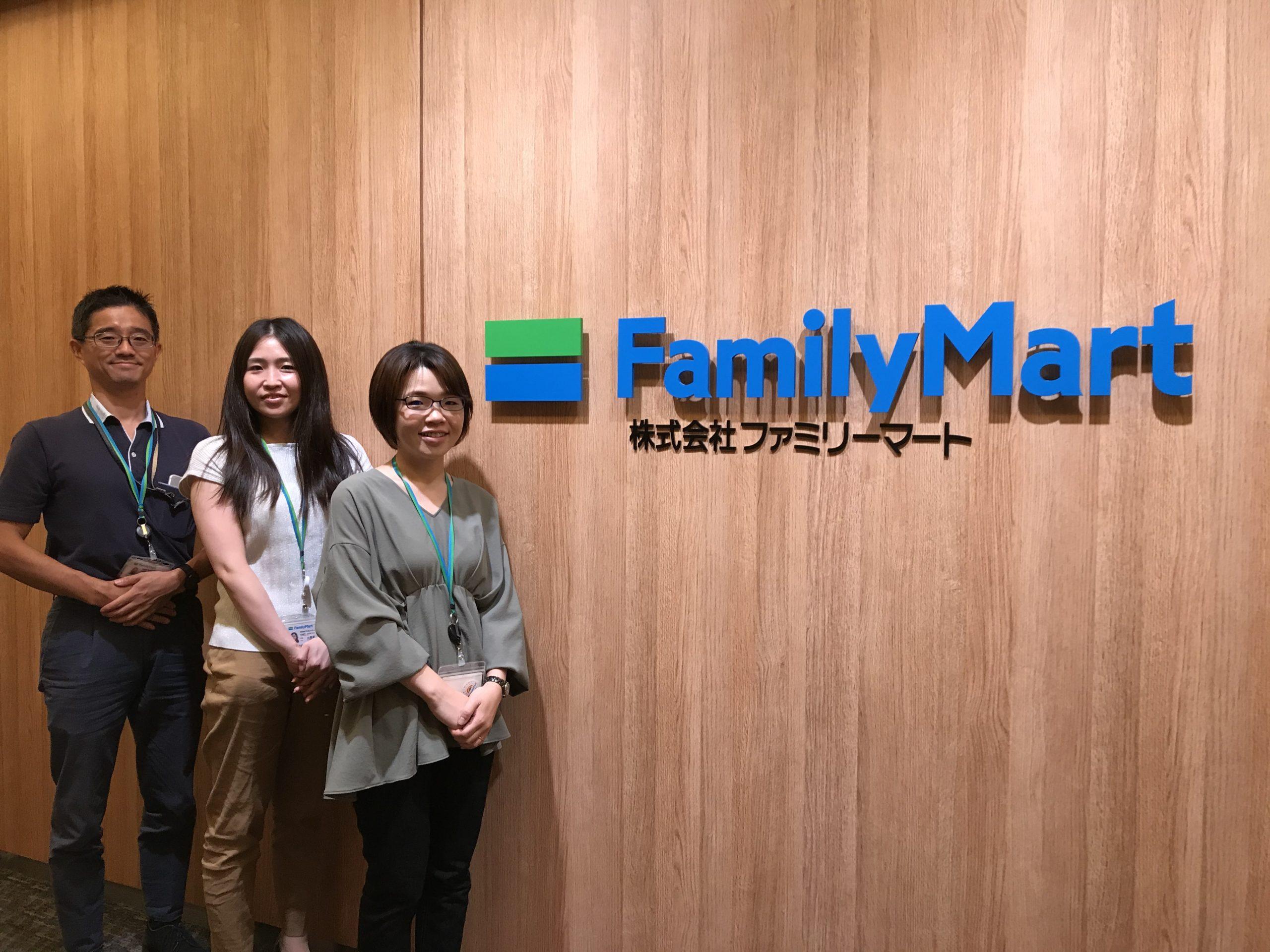 Partner's Interview vol.1 株式会社ファミリーマート